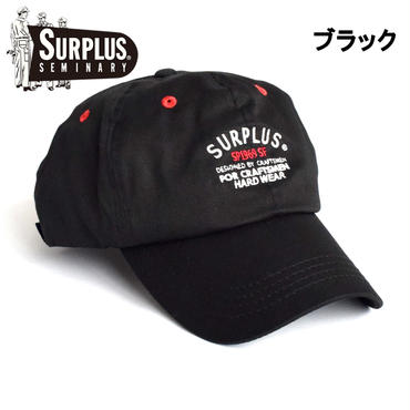 SURPLUS コットンツイル ロゴ刺繍入り フルフェイスキャップ 7651-015-41