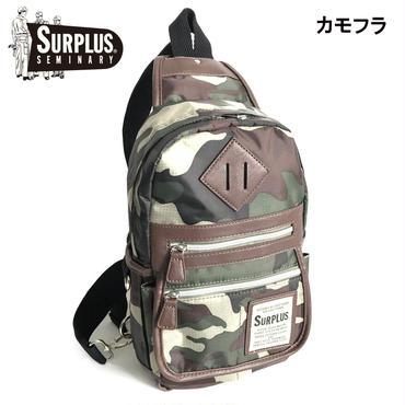 SURPLUS ポリエステル PU切替 ボディーバッグ 7652-704-47
