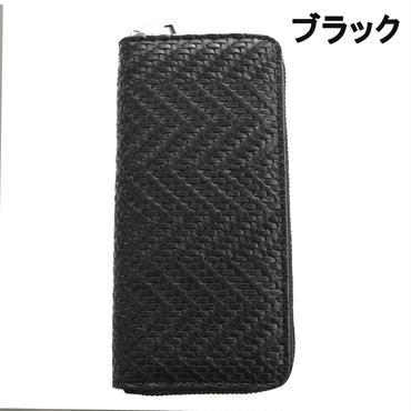 GAZELLE 編みこみ調 型押しPU ロングウォレット 8682510-41