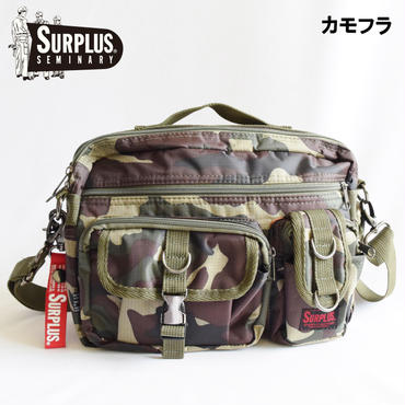 SURPLUS ミリタリー 多機能 ミニショルダーバッグ 7652-700-47