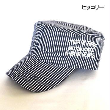 GAZELLE サイド刺繍入り ベーシック ワークキャップ 8682-481-28