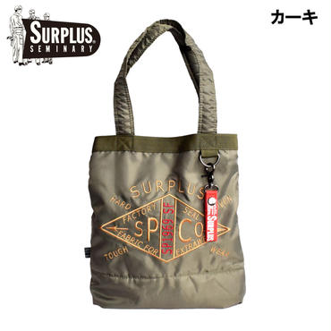 SURPLUS ミリタリー 刺繍入り 2WAY ミニショルダー トートバッグ 7651-709-36