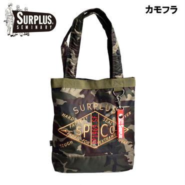 SURPLUS ミリタリー 刺繍入り 2WAY ミニショルダー トートバッグ 7651-709-47