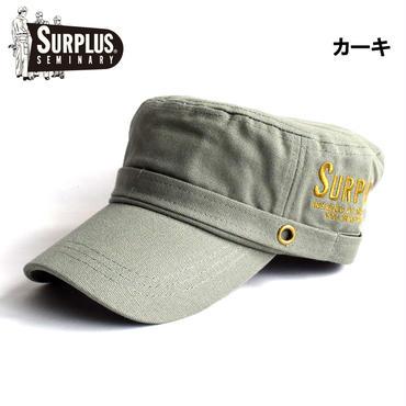 SURPLUS キャンバス 刺繍入り ワークキャップ 7651-017-36