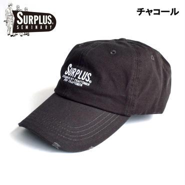 SURPLUS ピグメントウォッシュ ロゴ刺繍 & ダメージ加工入り フルフェイスキャップ 7651-018-31