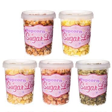 シュガーレイ ポップコーン:5個セット