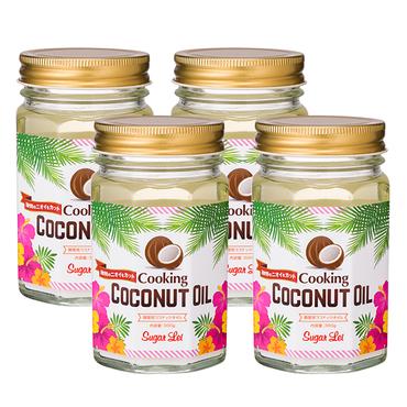 クッキングココナッツオイル 4個セット