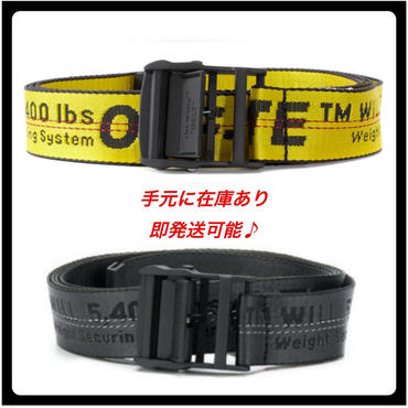 ☆18新作★Off-White INDUSTRIAL BELTロングベルト