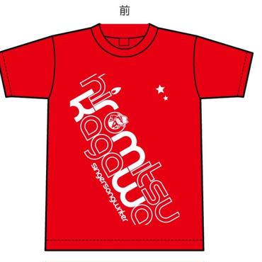 【NEW!】オフィシャルTシャツ