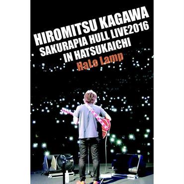 【DVD】香川裕光 さくらぴあホールワンマンLIVE2016