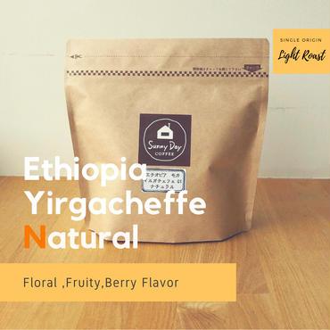 エチオピア  イルガチェフェG1 ナチュラル  200g