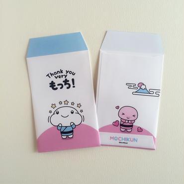 【NEW!】もちくんのポチ袋[Thank you very もっち]5枚入