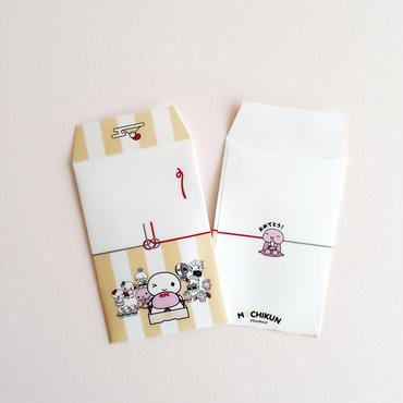 【NEW!】 もちくんポチ袋[祝]5枚入