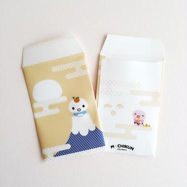 もちくんポチ袋[富士山]5枚入