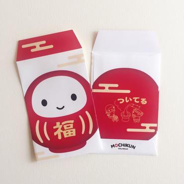 【NEW!】もちくんポチ袋[ダルマ]5枚入