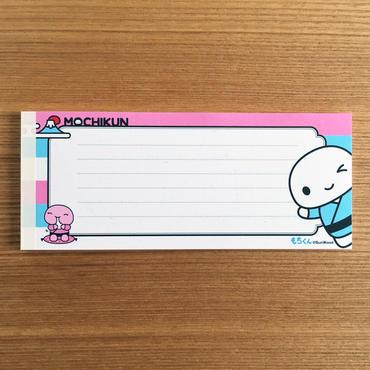 もちくん一筆箋[は〜い!もちくんです!]40枚綴り