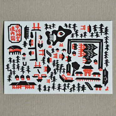 ポストカード 宇佐神宮境内図