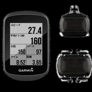 ガーミン Edge® 130セット サイクリストが求める基本機能をおさえた高機能エントリーモデル