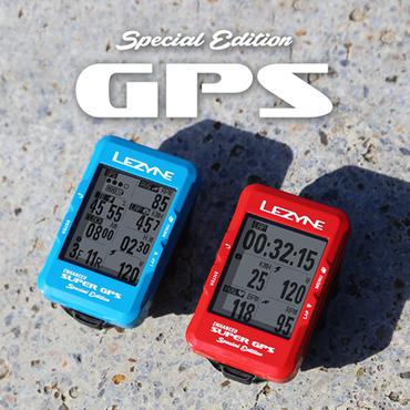 LEZYNE SUPER GPS スペシャルエディション ブルー ・レッド 日本語対応モデル