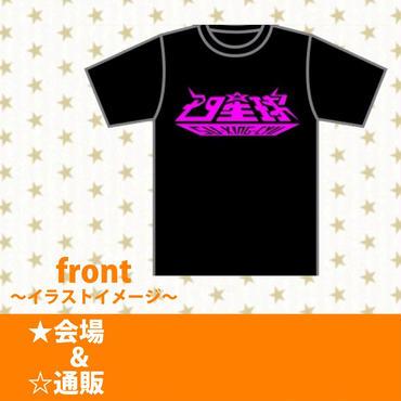 <小宇宙シリーズ>Tシャツ