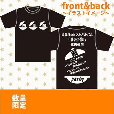 【数量限定】鍋パーティー開催記念Tシャツ