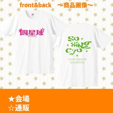 蛍光ロゴTシャツ(白)