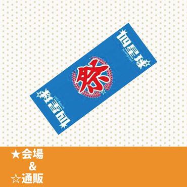 祭フェイスタオル(青)