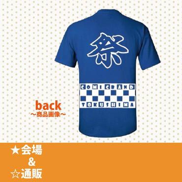 法被風Tシャツ(青)