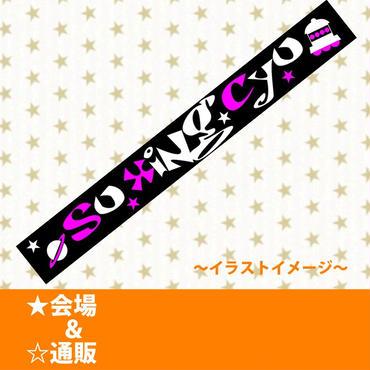 <小宇宙シリーズ>ラバーバンド(黒×ピンク)
