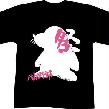 【グッズ】お祭Tシャツ