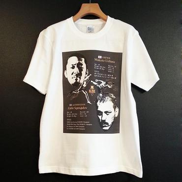 【コラボ】上原 誠 × ザビット・サメドフ コラボTシャツ