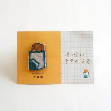 刺繍ミニブローチ「フライドチキン」