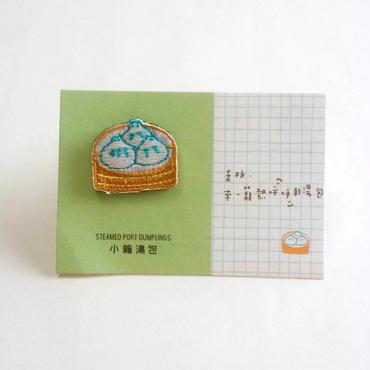 刺繍ミニブローチ「小籠包」