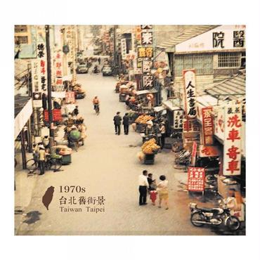 【BYC】マルチクロス(メガネふき)「台北𦾔風景」