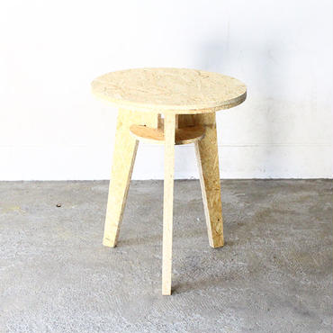 Trey stool (Large)