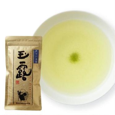 [玉露] 天下一玉露 100g / 京都府産