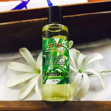 タヒチ産モノイオイル「バンブーの香り」