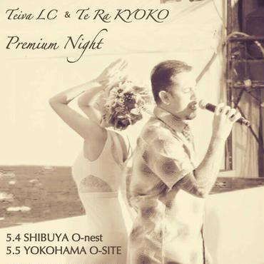Teiva LC & Te Ra KYOKO Premium Night