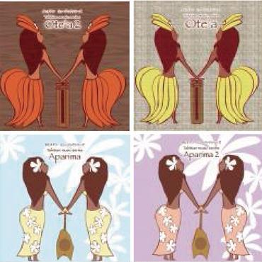 タヒチアンミュージックシリーズ 各種