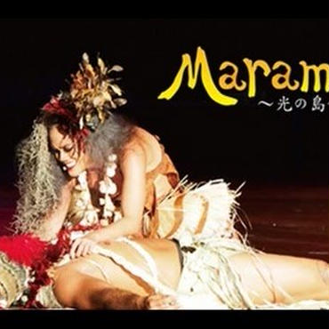 TAHITI ORA JAPAN TOUR 2014 「Marama〜光の島〜」来日公演収録【CD】