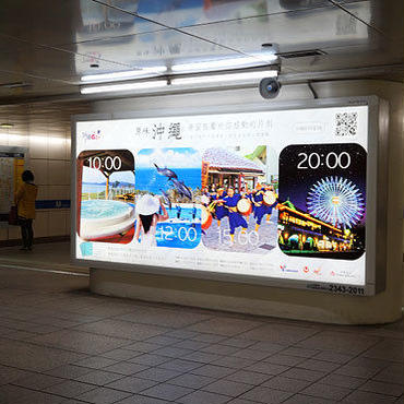 【沖縄県&チャイナエアライン】「久米島」観光プロモーション事業