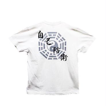 自己防衛Tシャツ(白)