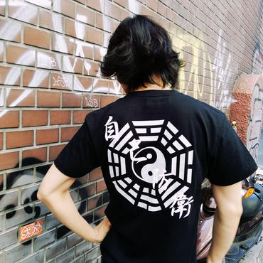 自己防衛Tシャツ(黒)