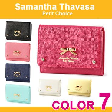 ☆NEW☆サマンサタバサプチチョイス財布 SamanThavasa Petit Choice「リアン」☆[ST-06]
