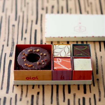 《バレンタイン限定♡》チョコっとバウムと積み木4個セット