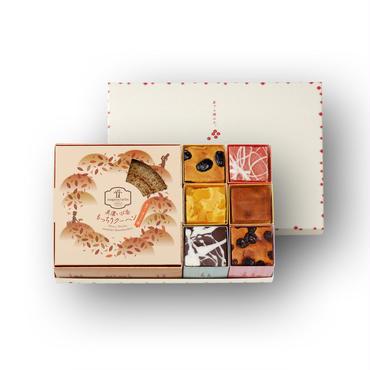 美濃いび茶もっちりクーヘン[ほうじ茶]&奏でる積み木6個セット