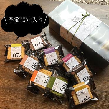 パウンドケーキ(季節限定入り)9個入り【箱入り】