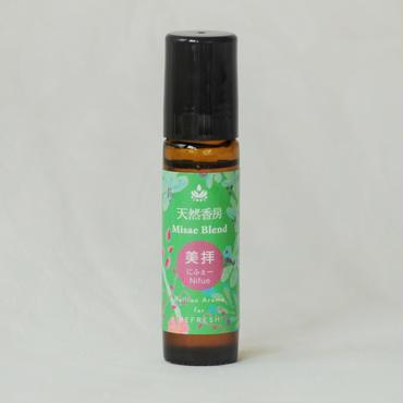 Misae Blend 琉球アロマシリーズ Rooll on Aroma [美拝]  にーふぇ