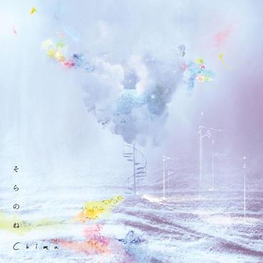 「そらのね」Chima , 2013 , CD