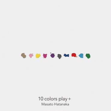「10 colors play +」畑中正人, 2017, 限定版CD